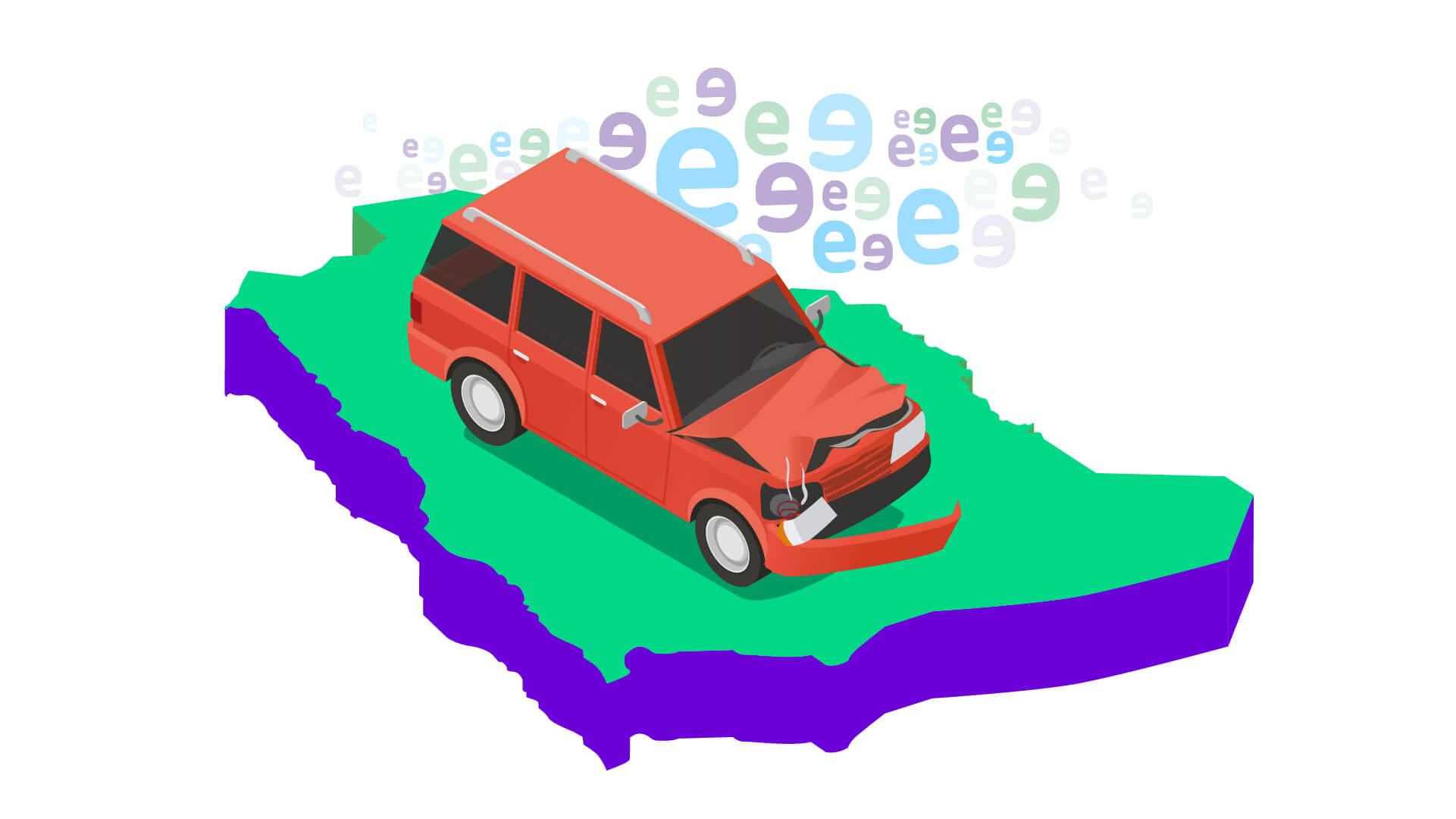 السيارة بدون تأمين